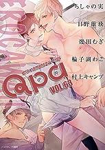 Qpa vol.63 エロカワイイ [雑誌]