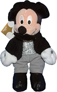 """Disney Wild West Mickey Mouse Western Frontier Gold Digging Saloon 9"""" Plush Bean Bag"""