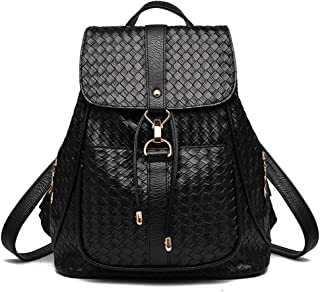 TIBES Waterproof Weave Backpack Fashion PU Leather Backpack for Girls Women Drawstring Daypack Black