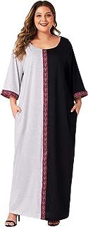 فستان نسائي طويل غير رسمي من ماي & فن مقاس كبير، باكمام قصيرة وقبة دائرية