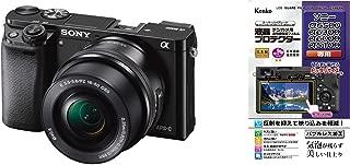 ソニー SONY ミラーレス一眼 α6000 パワーズームレンズキット E PZ 16-50mm F3.5-5.6 OSS ブラック ILCE-6000L B + 専用液晶保護フィルムセット