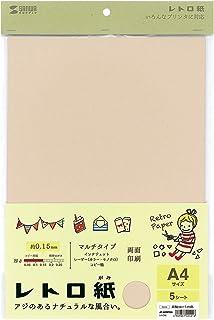 サンワサプライ レトロ紙 マルチタイプ 灰梅(はいうめ)色 A4 JP-MTRT04
