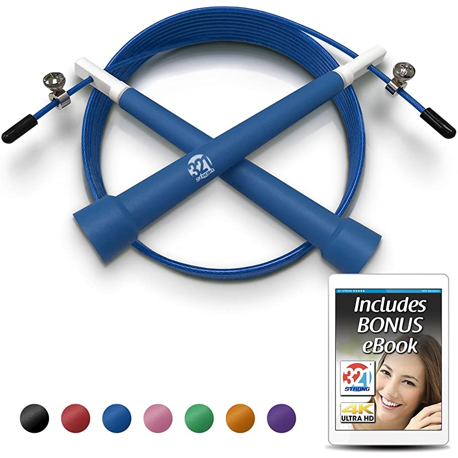 321 STRONG Plastic Jump Rope - Great Cardio Workout for Men, Women, and Kids y980778620