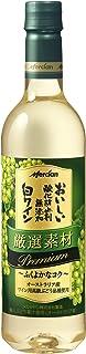 【13年連続売上No.1】メルシャン おいしい酸化防止剤無添加白ワイン 厳選素材 ペットボトル [ 白ワイン 辛口 日本 720ml ]