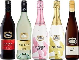 オーストラリア甘口ワイン5本セット [ 白ワイン 甘口 オーストラリア 750ml×5本 ]