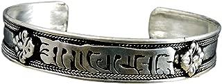 om mani padme hum silver bracelet
