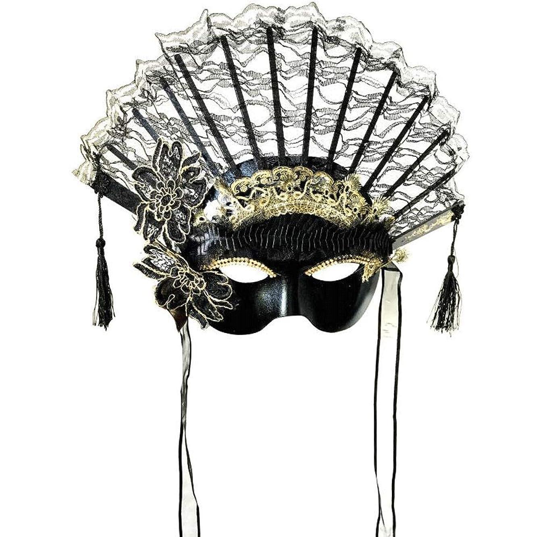 優越ポット土曜日Nanle ハロウィンクリスマスレースファンシェイプフラワーフリンジビーズマスク仮装マスクレディミスプリンセス美容祭パーティーデコレーションマスク (色 : Black B)