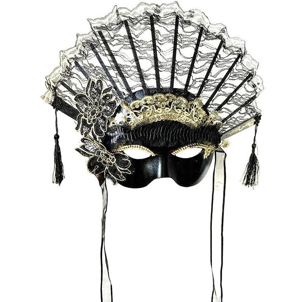 自宅で感染するくしゃみNanle ハロウィンクリスマスレースファンシェイプフラワーフリンジビーズマスク仮装マスクレディミスプリンセス美容祭パーティーデコレーションマスク (色 : Black B)