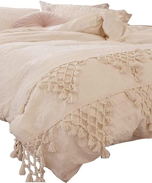 Flber Tufted Tassel Duvet Cover Lattice Boho Bedding Full Queen 86inx90in