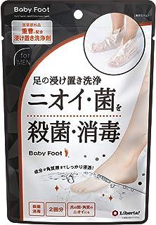 ベビーフット 重曹浸け置き洗浄剤 メンズ 2回分(30ml×4) 【医薬部外品】