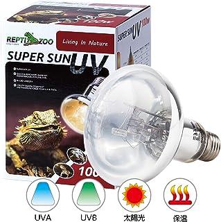 REPTI ZOO ソーラーグロー UV 紫外線ライト バスキング UVB 爬虫類用ライト (100w)