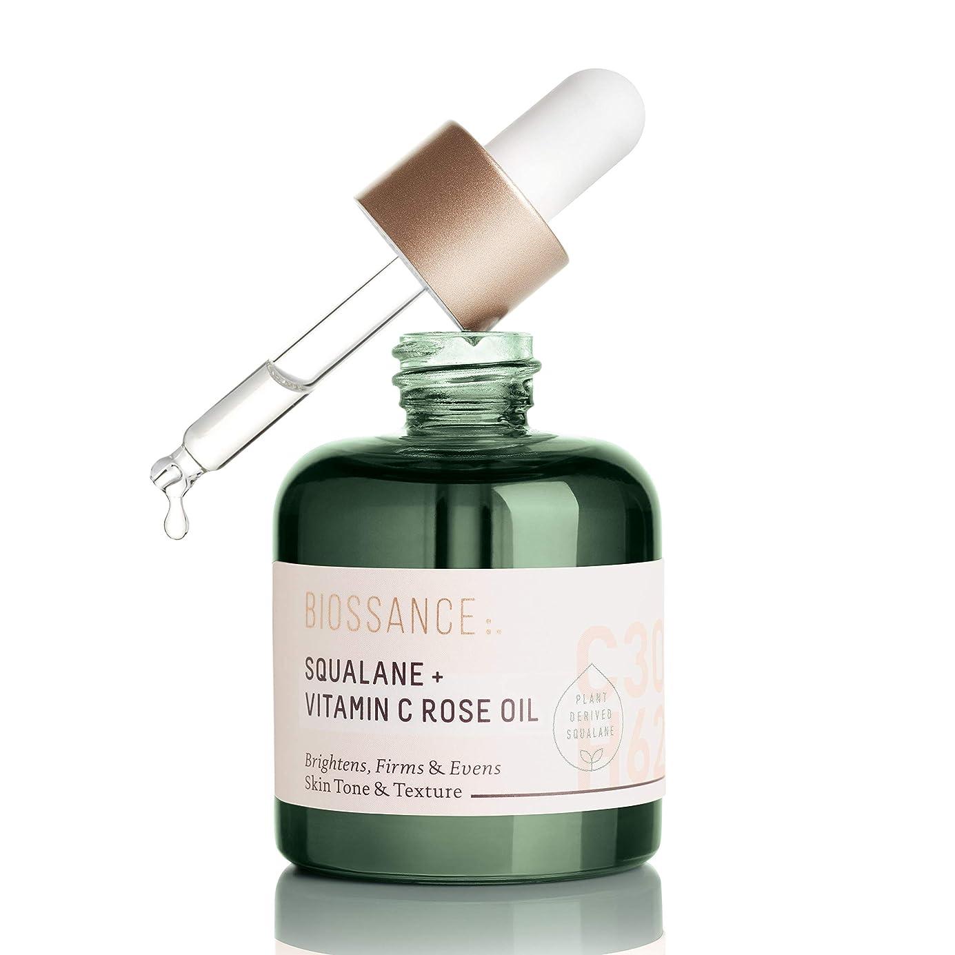 カレンダーシャッフル捧げるBIOSSANCE SQUALANE + VITAMIN C ROSE OIL 1oz/30mL ビオッサンス スクワラン+ビタミンCローズオイル
