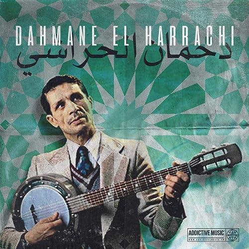RAYAH MP3 TÉLÉCHARGER DAHMANE HARRACHI GRATUIT EL YA