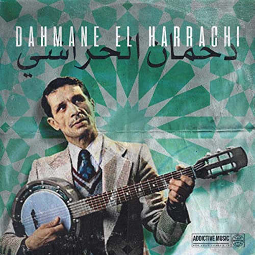 DAHMAN YA TÉLÉCHARGER RAYAH MP3 EL HARRACHI