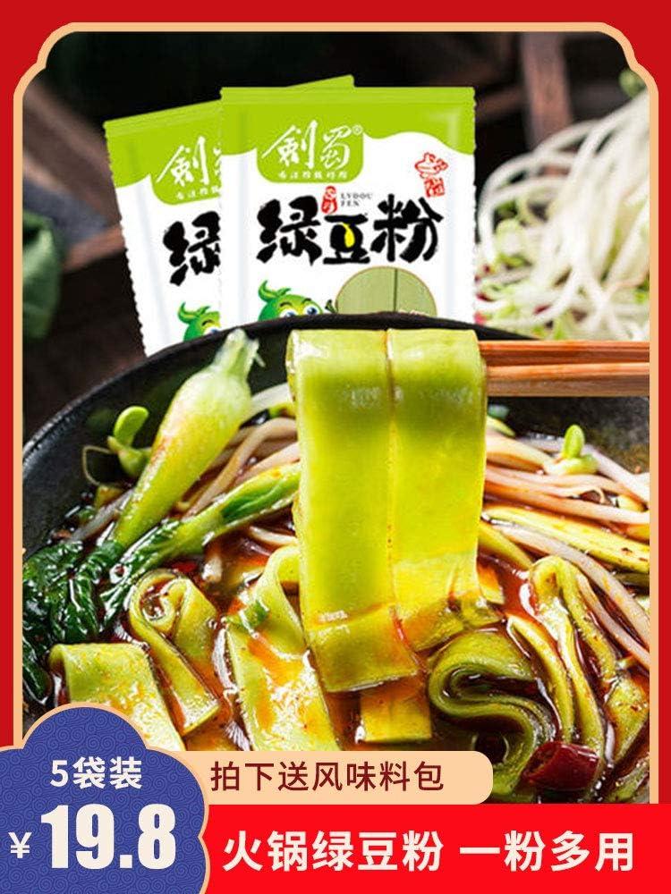 Jianshu Specialty Mung Bean Powder 180g Max 56% Al sold out. OFF Wi 2 hot Pot Color Bag
