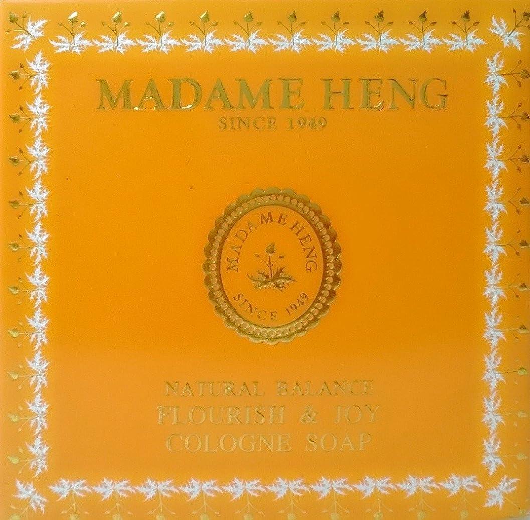 納税者冊子メロドラマMADAME HENG NATURAL BALANCE FLOURISH & JOY COLOGNE SOAP