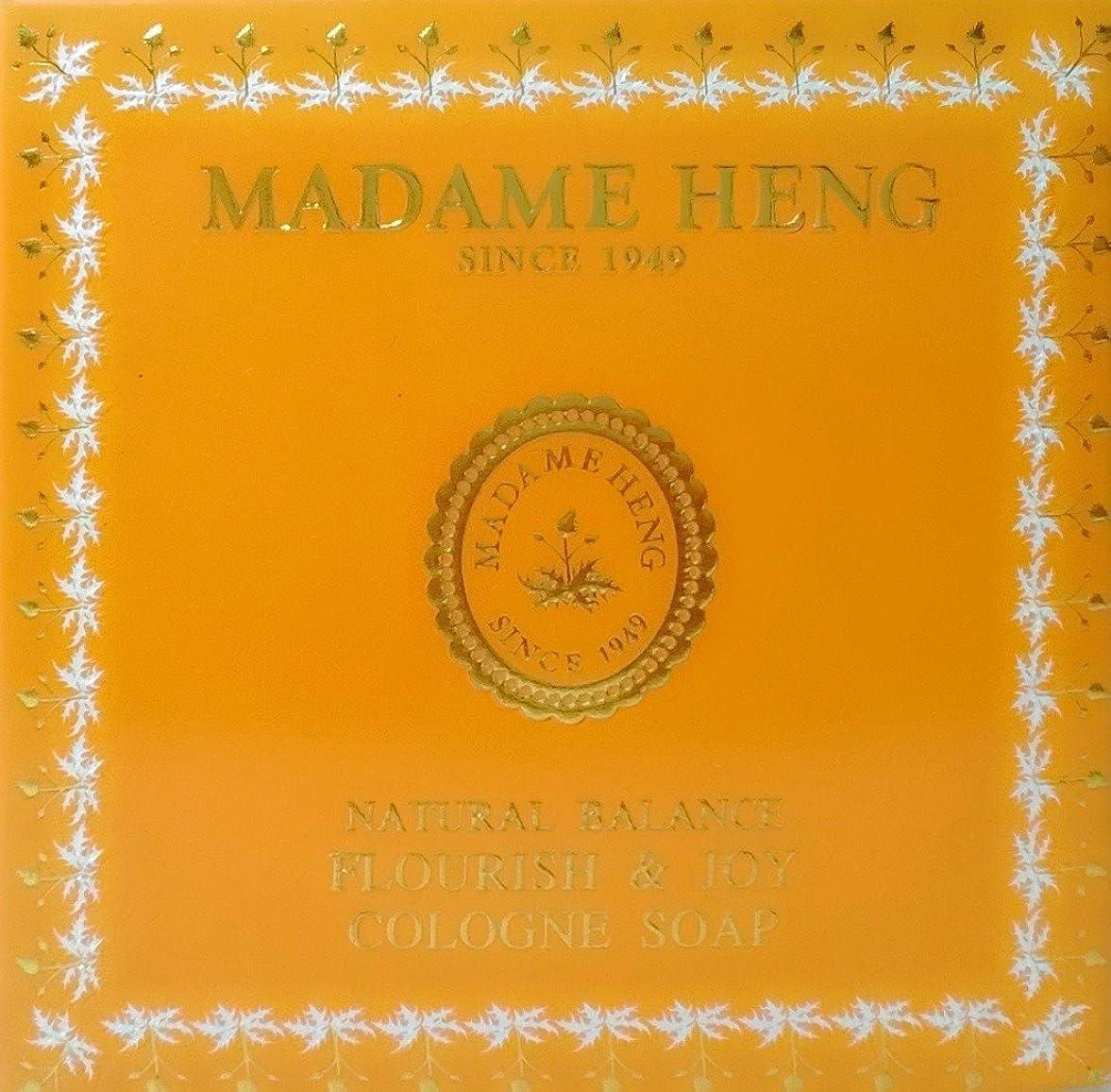MADAME HENG NATURAL BALANCE FLOURISH & JOY COLOGNE SOAP