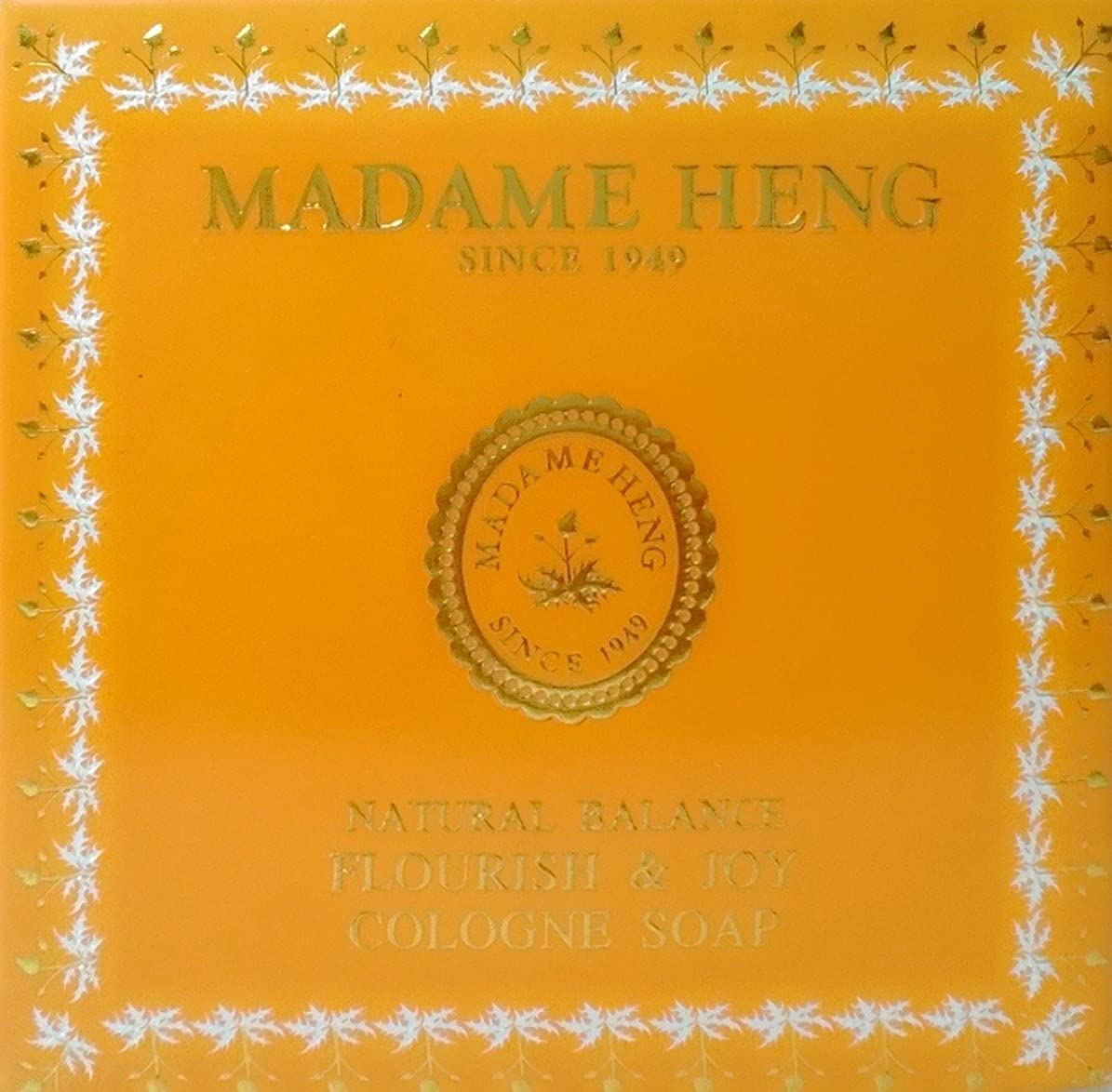 最大限公園ドナーMADAME HENG NATURAL BALANCE FLOURISH & JOY COLOGNE SOAP