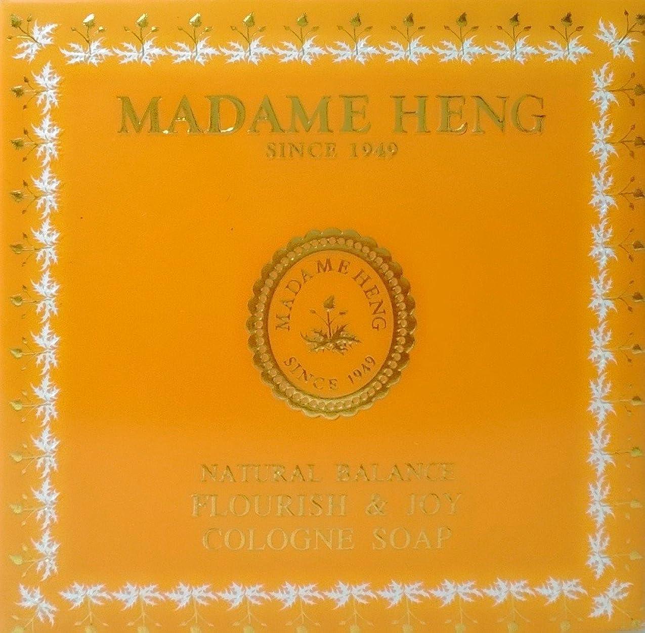 特許激怒浴室MADAME HENG NATURAL BALANCE FLOURISH & JOY COLOGNE SOAP