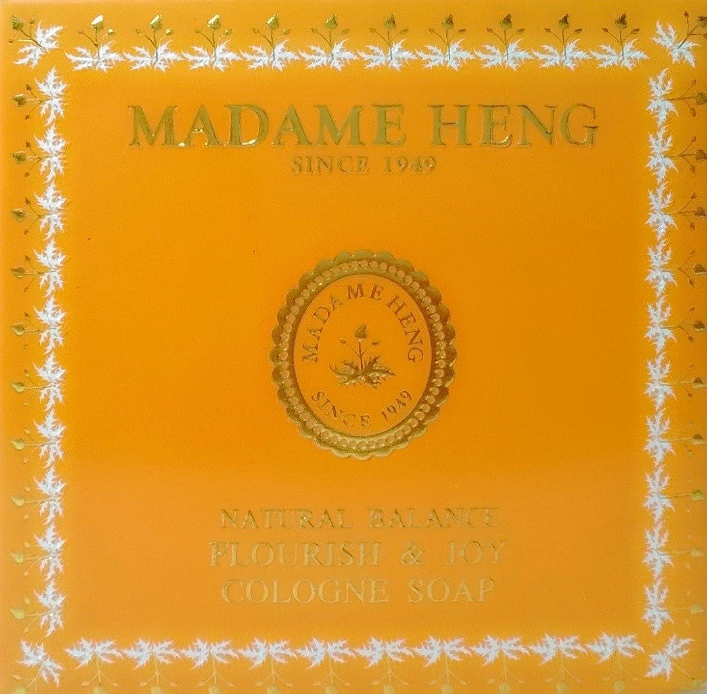 ディスコ結婚式軽減するMADAME HENG NATURAL BALANCE FLOURISH & JOY COLOGNE SOAP