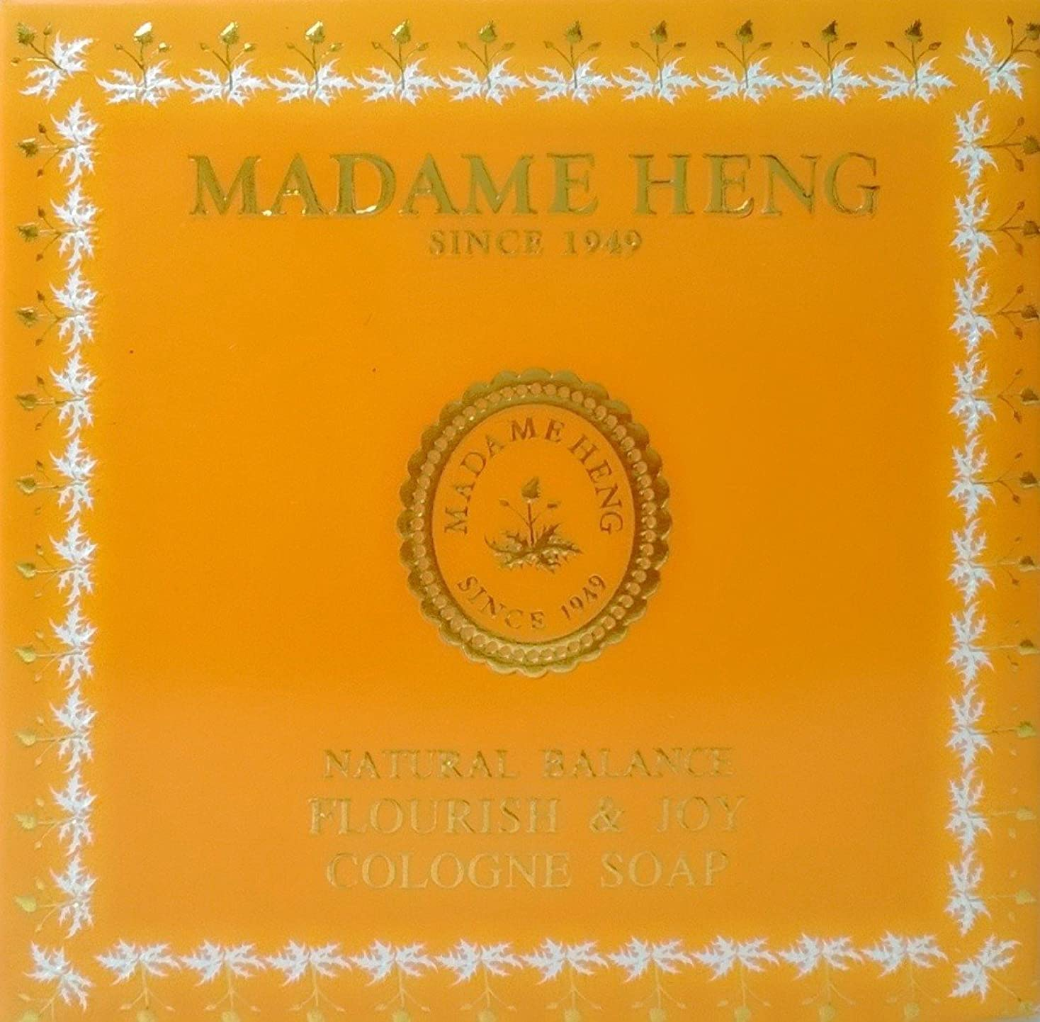 大きなスケールで見ると老朽化した封建MADAME HENG NATURAL BALANCE FLOURISH & JOY COLOGNE SOAP
