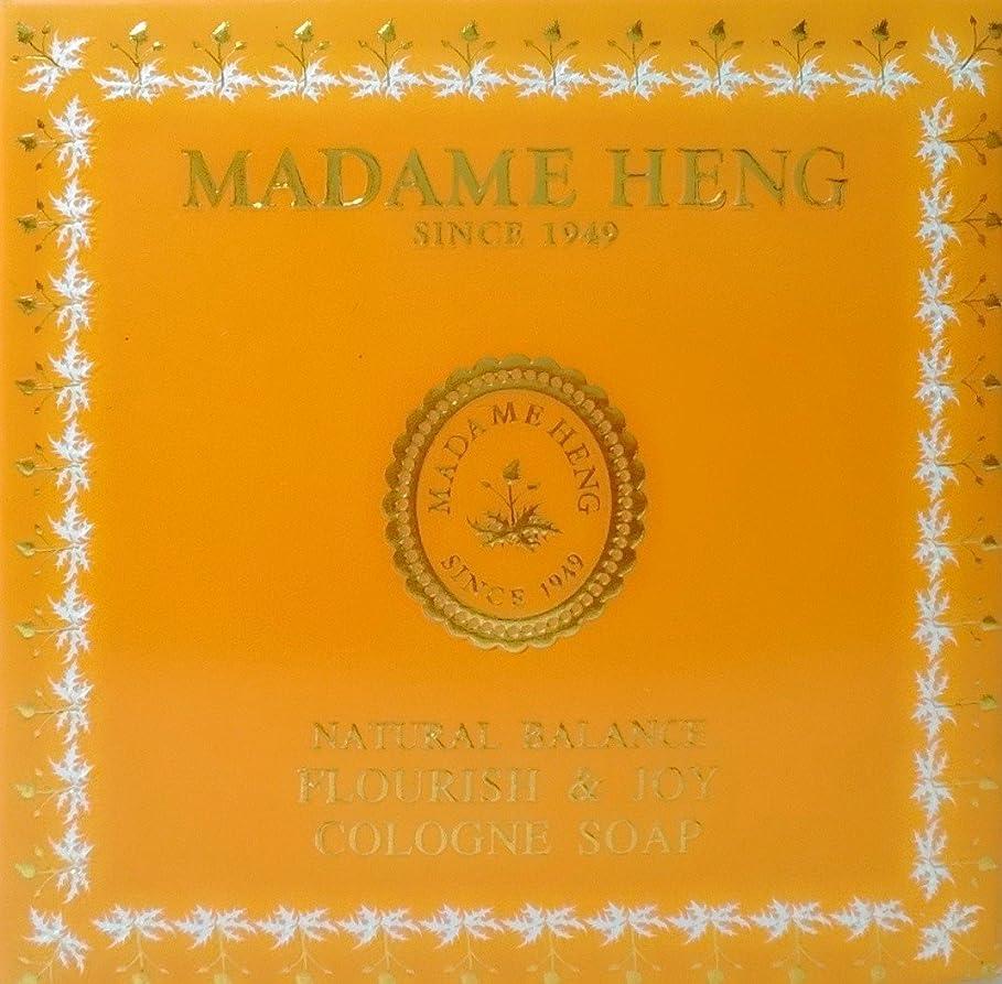 フィッティング群れマーガレットミッチェルMADAME HENG NATURAL BALANCE FLOURISH & JOY COLOGNE SOAP