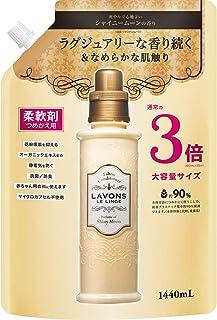ラボン 柔軟剤 特大 シャイニームーン 詰め替え 3倍サイズ 1440ml