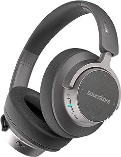 Soundcore Space NC(ノイズキャンセリングワイヤレスヘッドフォン)【ノイズキャンセリング対応/タッチ操作 / 20時間連続再生 / 折り畳み可能】