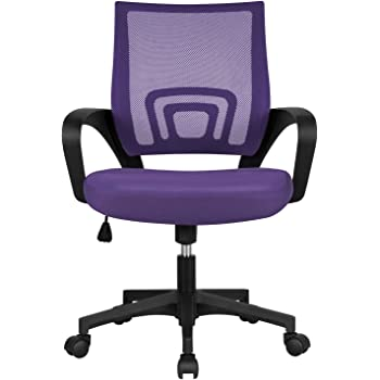 Yaheetech Ergonomic Mesh Office Desk Chair, Adjustable Executive Chair with Swivel & Lumbar Support for Conference and Home Purple