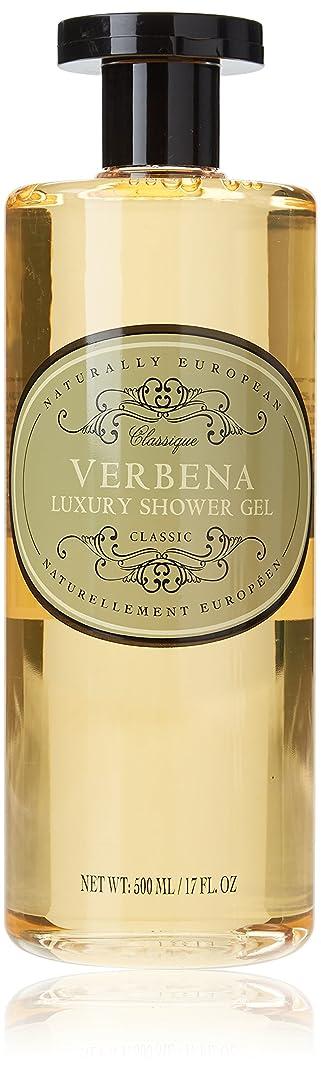 連結する後悔脳Naturally European Verbena Luxury Shower Gel 500ml