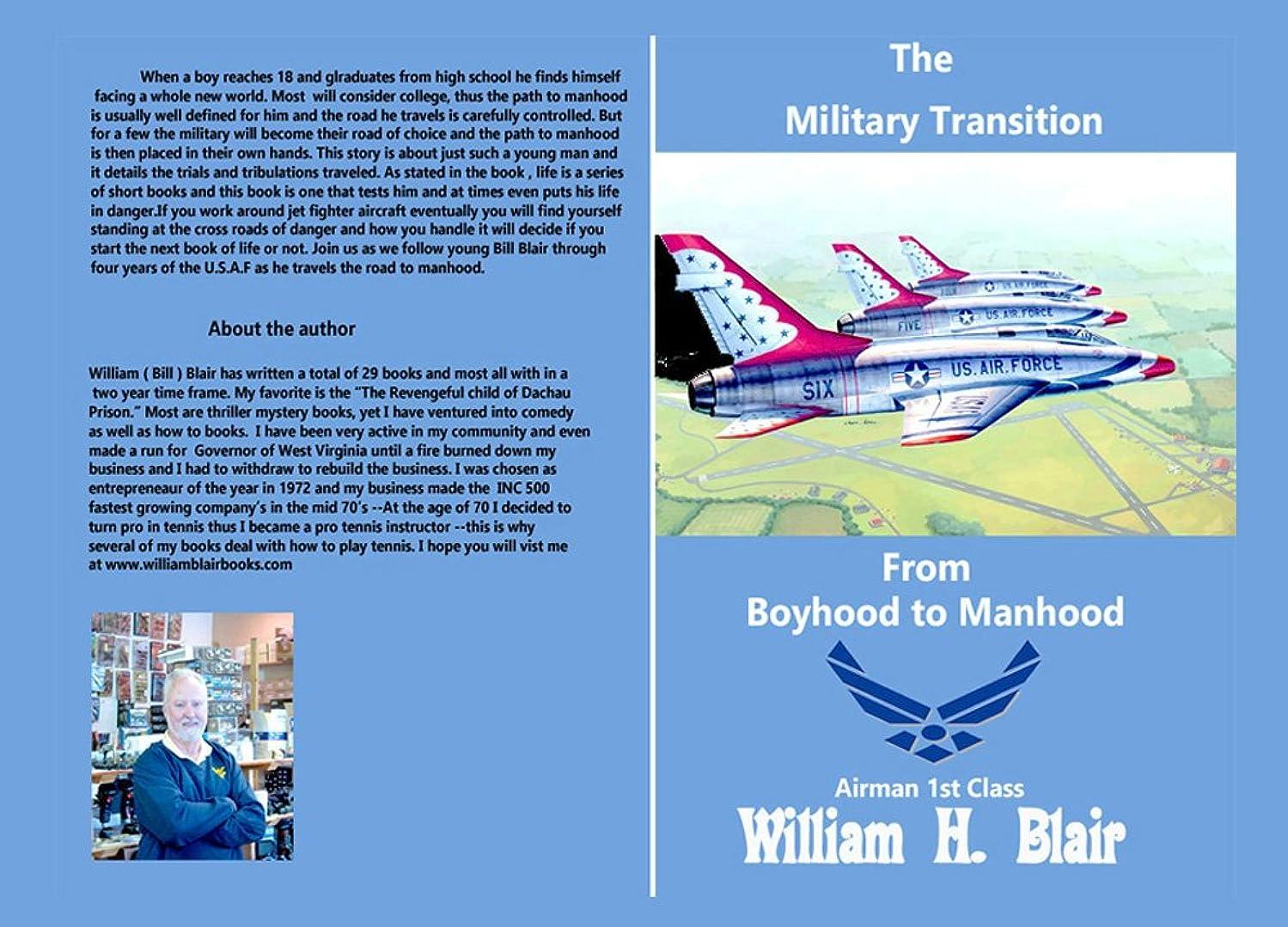 砲兵どこか知るMilitary Transition (English Edition)