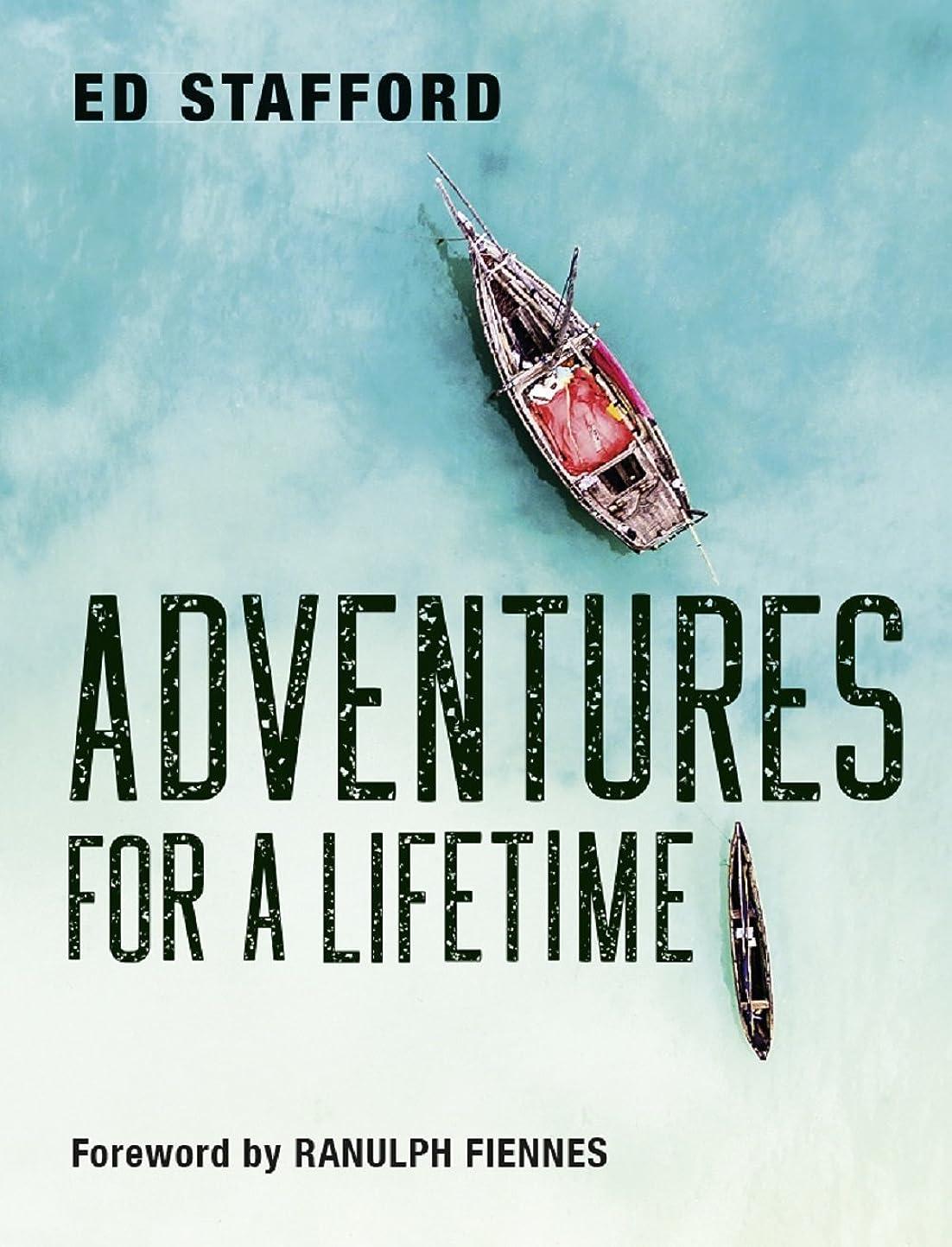 仮定、想定。推測憂慮すべきピービッシュAdventures for a Lifetime (English Edition)