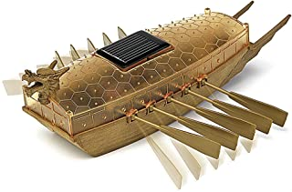 Academy Solar Powered Turtle Ship