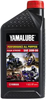 Yamaha LUB-10W40-AP-12 Yamalube 10W40 All Performance Oil Quart; LUB10W40AP12 Made by Yamaha