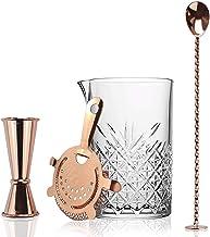 Juego de 4 piezas para mezclar cócteles   jarra de vidrio, colador de Hawthorne, jigger japonés y cuchara para mezclar cócteles cobre