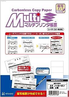 ヒサゴ 複写マルチプリンタ帳票 A4 白紙 3面 100枚 BPC2004