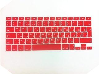 Ruso UK EU Silicona teclado cubierta protector de piel para MacBook Pro Air 13 pulgadas 15 pulgadas 17 pulgadas para Mac A...