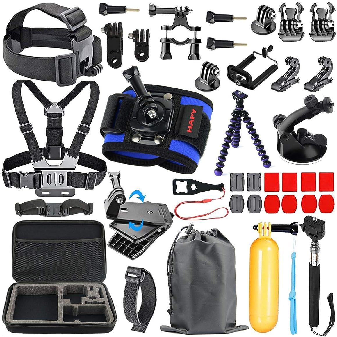 HAPY Sports Action Professional Video Camera Accessory Kit for GoPro Hero6,5 Black, Hero Session,Hero (2018),Hero 7,6,5,4,3,3+, GoPro Fusion,SJCAM,AKASO,Xiaomi,DBPOWER,Camera Kit
