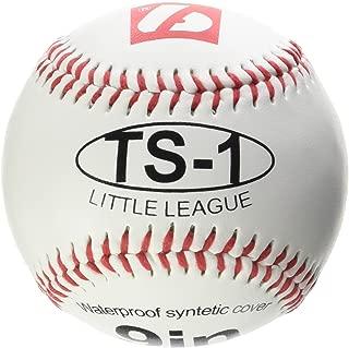 per formazione pratica colore: Bianco 23 cm LEORX Pallina da baseball in PVC morbido per studenti e principianti confezione da 2