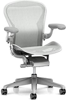 Herman Miller Aeron Ergonomic Office Chair with Standard Tilt and Zonal Back Support | Fixed Arms and Carpet Casters | Large Size C with Mineral/Aluminum Finish