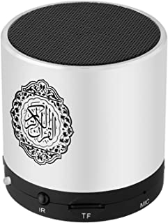 Hitopin Digital Quran Speaker FM Radio Silver Color with Remote Control Over 18Reciters and15 Translations Available Quali...