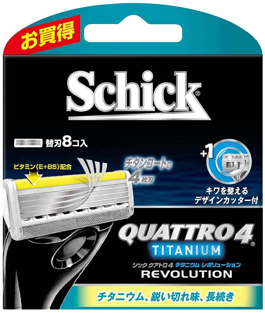 ごちそうマルクス主義令状シック Schick クアトロ4 4枚刃 チタニウムレボリューション 替刃 (8コ入)