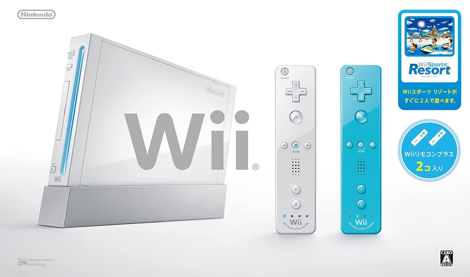 Wii Console (White) , Two Wii Remote Plus , with Wii Sports Resort [Japan Import]
