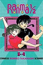 Ranma 1/2 (2-in-1 Edition), Vol. 2: Includes vols. 3 & 4 (2)