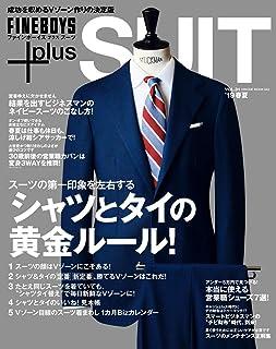FINEBOYS+plus SUIT vol.31 [シャツとタイの黄金ルール!] (HINODE MOOK 542)