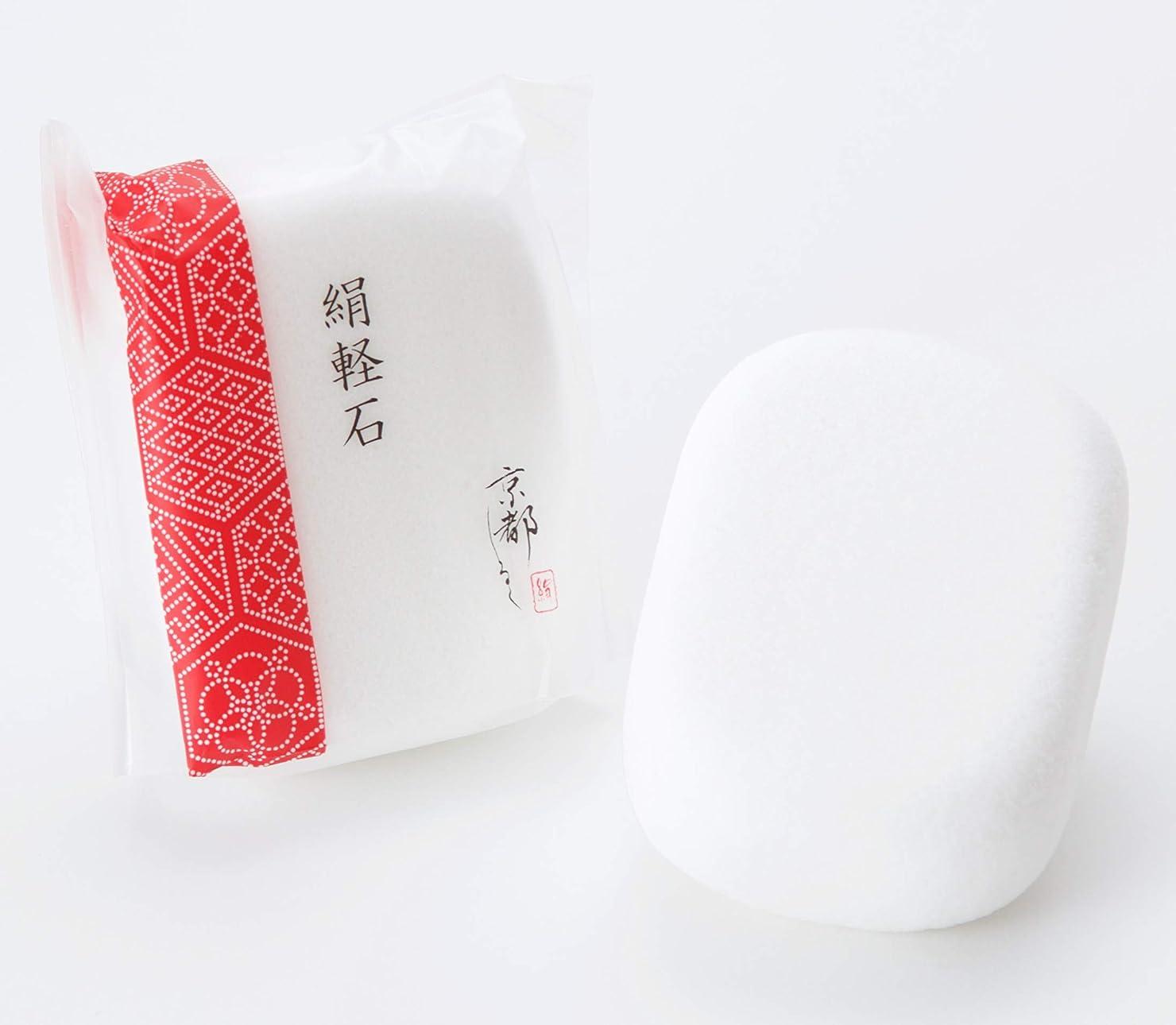 罹患率メトリック病的京都しるく シルクの軽石 2個セット【保湿成分シルクパウダー配合】/かかとの角質を落としてツルツル素足に 絹軽石 かかとキレイ かかとつるつる