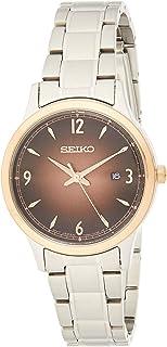 ساعة سيكو للرجال انالوج - SXDH02P1
