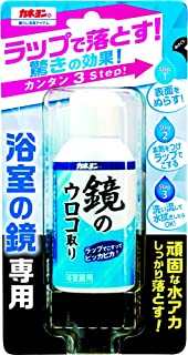カネヨ石鹸 カネヨン 浴室の鏡専用 鏡のウロコ取り 50ml