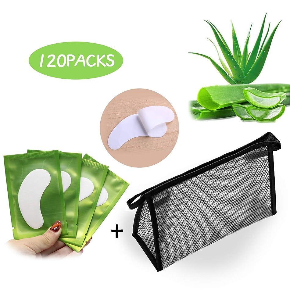 120 Pairs Under Eye Gel Pads with Portable Cosmetic Bag,DIY False Eyelash Lash Extension Makeup Eye Gel Patches