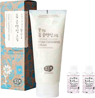 Whamisa Organic Flowers Foam Cleansing Cream 200ml - Naturally fermented, BDIH Certified